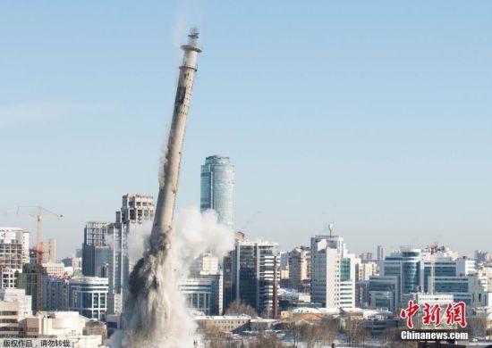 为世界杯赛场腾地 俄爆破世界最高废弃电视塔