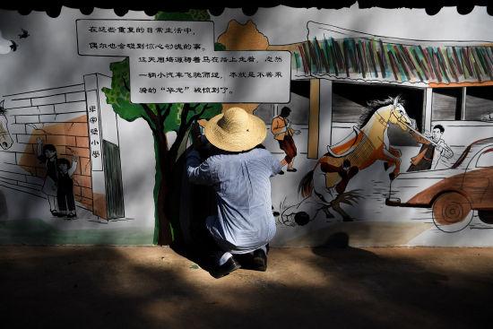 """�(yun)南��(hua)家��(chuang)作周培源�f居壁��(hua) �v述其""""上xi)唷甭�w(fei)系墓gu)事"""