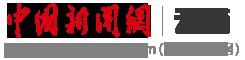 中新�W�(yun)南�l道(dao)-�(yun)南新��W