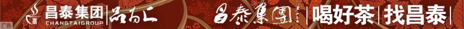 中新网云南