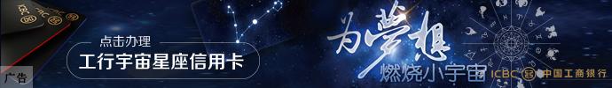 工(gong)商�y(yin)行