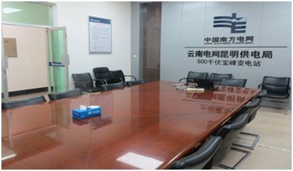图5会议室示例(房间)