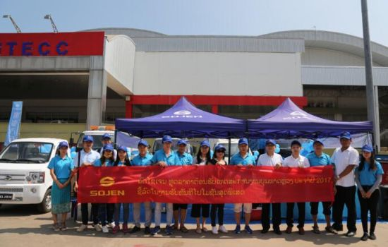 时骏汽车参加老挝万象国际商品交易会