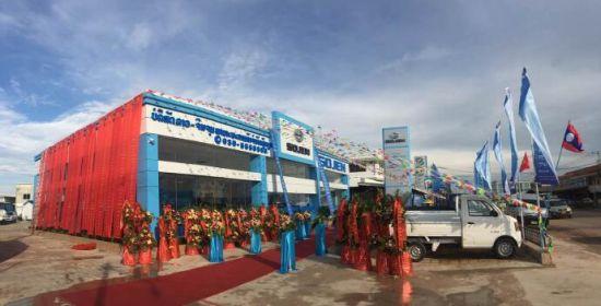 时骏汽车老挝万象4S店开业盛况