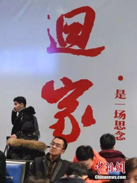 中新社记者 张勇 摄
