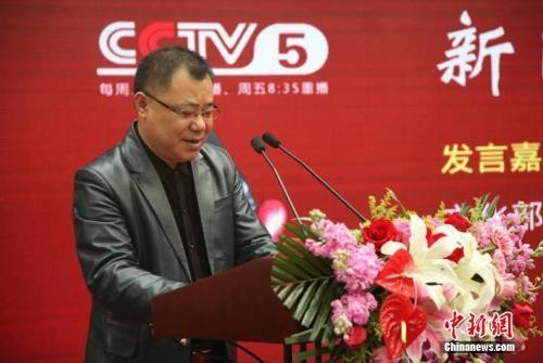文化部艺术发展中心影视文化交流中心主任李金龙讲话。 主办方供图