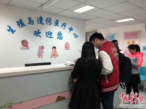 3月5日中午,多位年轻夫妇来北京大学第一医院生殖与遗传医疗中心就诊。