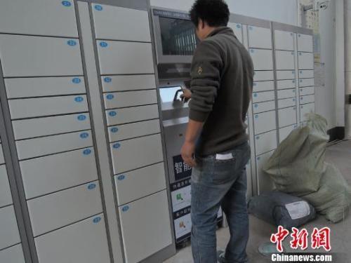 资料图:快递员使用智能快递柜投送包裹。韩章云 摄