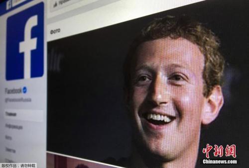 扎克伯格表示,Facebook接下来将调查所有有权限获取数据的应用,并将禁止开发人员滥用用户信息。