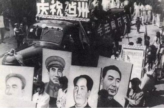 1958年楚雄建州-楚雄州宣传部供图