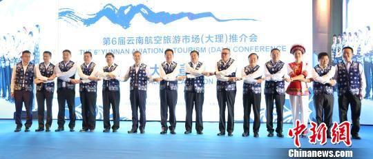 图为当天在现场发布《大理宣言》 云南机场集团供图