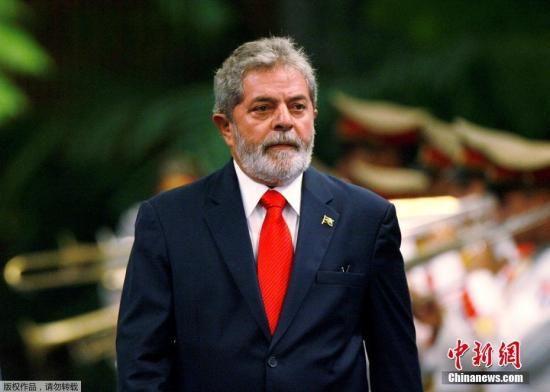 资料图片:巴西前总统卢拉。