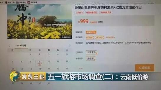 图源:央视财经