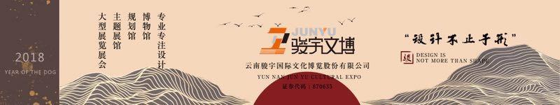 �(yun)南宇俊��(guo)�H
