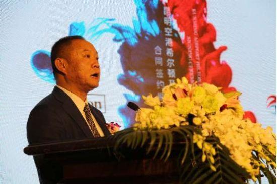 滇中新区管委会副主任李树勇致辞