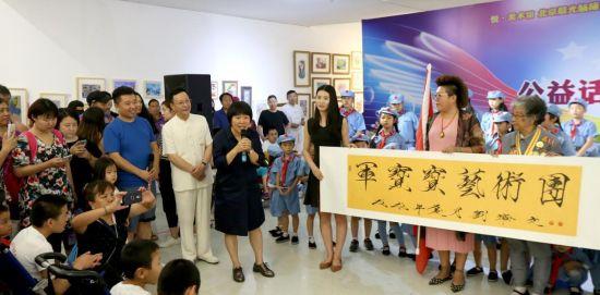 北京晨光脑瘫康复中心张焕霞院长感谢到场所有嘉宾