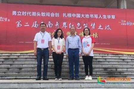 民族大学参加第二届云南省青年红色筑梦之旅启