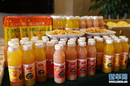 种类多样的芒果系列产品。新华网 张楠 摄