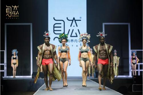 2018保暖内衣品牌_热烈祝贺身态品牌2018内衣新品发布会圆满成功!