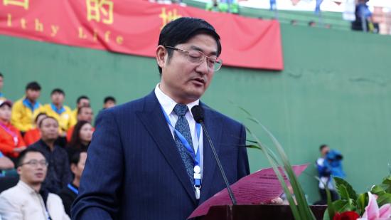 云南省体育局局长尹勇致辞