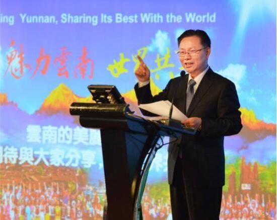 云南省委常委、省政府常务副省长宗国英在香港推介云南。