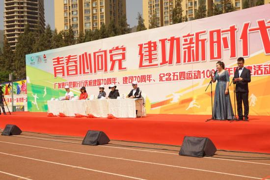 """广发银行昆明分行成功举办""""青春心向党 建功新时代""""主题活动"""
