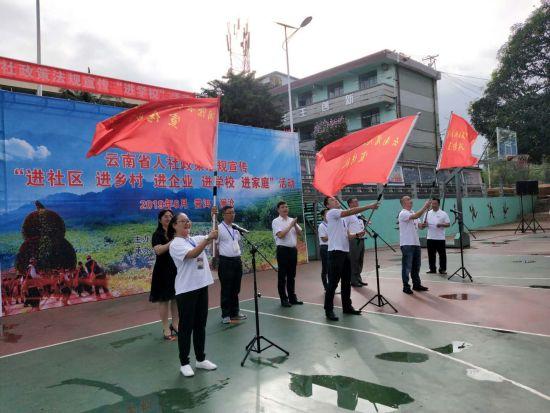 云南省人社政策法规宣传活动走进普洱
