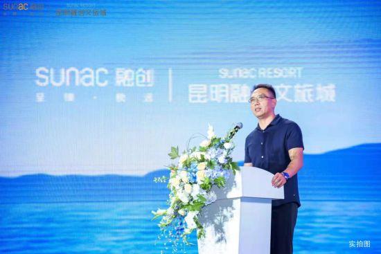 云南省文化和旅游厅产业发展处处长陈彤上台发言