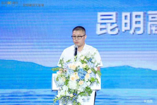 融创云南地产公司城市副总经理陈志在发布会上发言