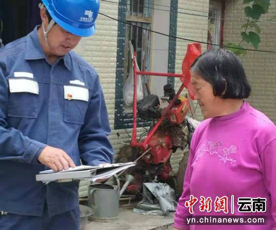 http://www.weixinrensheng.com/zhichang/1482480.html