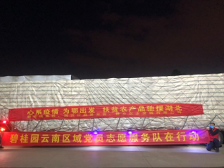 http://e-sang.cn/dushuxuexi/42112.html