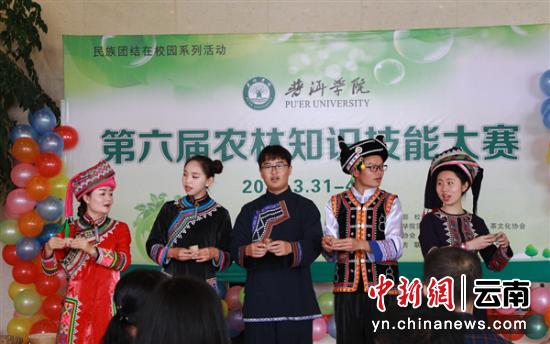 农林学院民族茶艺表演