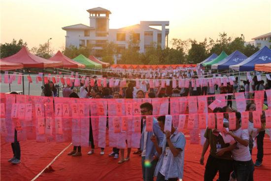人文学院传统文化节活动