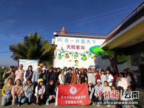 外国语学院开展志愿服务活动