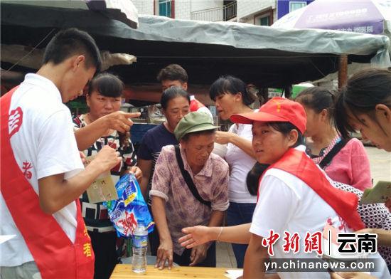 """普洱学院师生暑期""""三下乡""""开展禁毒防艾宣传教育"""