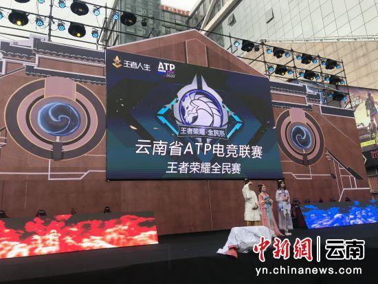 第十三届云南动漫节落幕