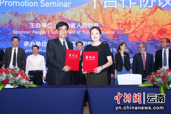 云南省文化和旅游厅与福建省文化和旅游厅签署合作协议