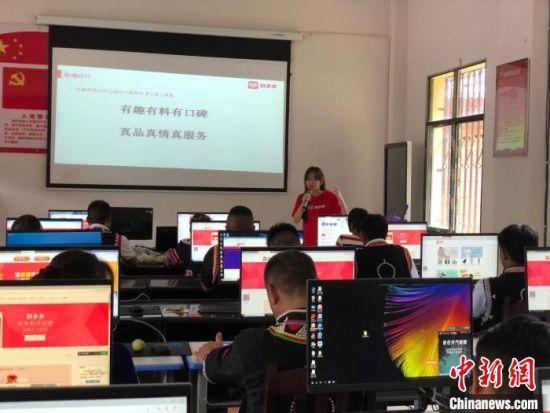 图为澜沧县少数民族农民在学习电商。 缪超 摄