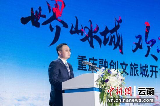 融创中国执行董事、执行总裁兼西南区域集团总裁商羽致辞