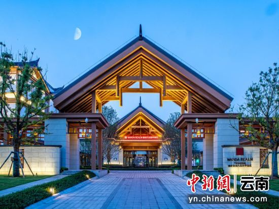 重庆融创文旅城高端酒店群