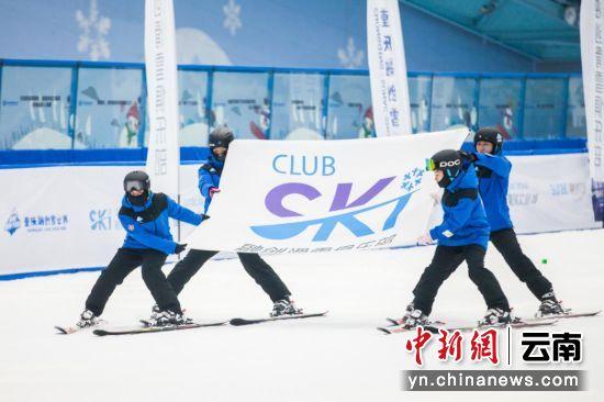融创滑雪俱乐部