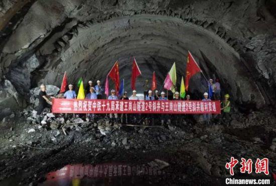 图为王岗山隧道进口端正洞贯通。 何思远 摄
