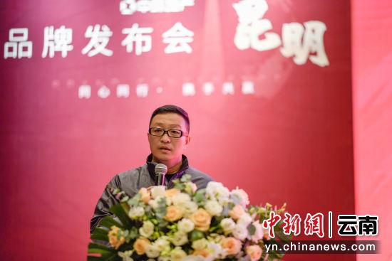 昆明房地产开发与经纪协会常务副秘书长刘践