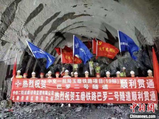 图为中老铁路中国段巴罗二号隧道贯通。 孙钧 摄