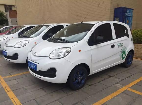 """共享汽车""""Gofun出行""""登陆昆明!比打车便宜,比买车划算!"""