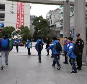 @学生及家长 杭州按摩酒店上门足疗学校开学时间延期至2月底以后