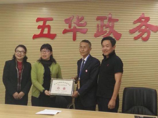 """昆明五华民政局成立辅导室 专为婚姻家庭问题""""把脉问诊"""""""