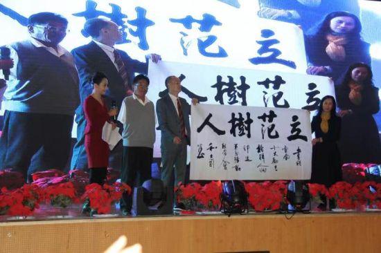首届云南十大励志榜样人物颁奖典礼隆重举行