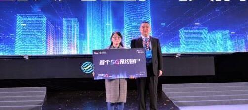 云南首个5G预约客户诞生