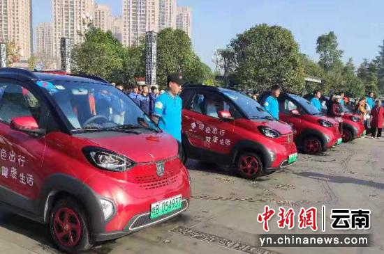 """安宁市启动""""健康生活,绿色出行""""新能源汽车"""